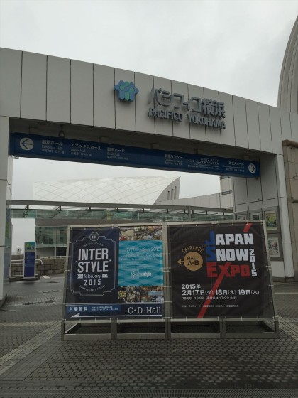 interstyle 2015