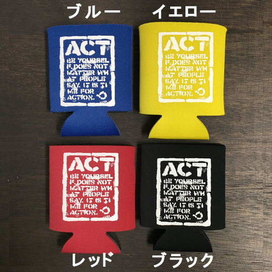 ACT クージーカラー