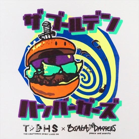 OSAKA DAGGERS x ゴールデンハンバーガーズ Tシャツ - OSAKA DAGGERS -