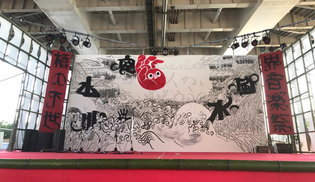 [レポート] 橋の下世界音楽祭 SOUL BEAT ASIA 2018