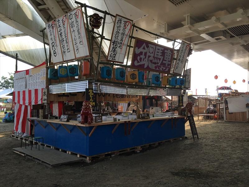 橋の下世界音楽祭 SOUL BEAT JAPAN 2016 -AFP&ACT-