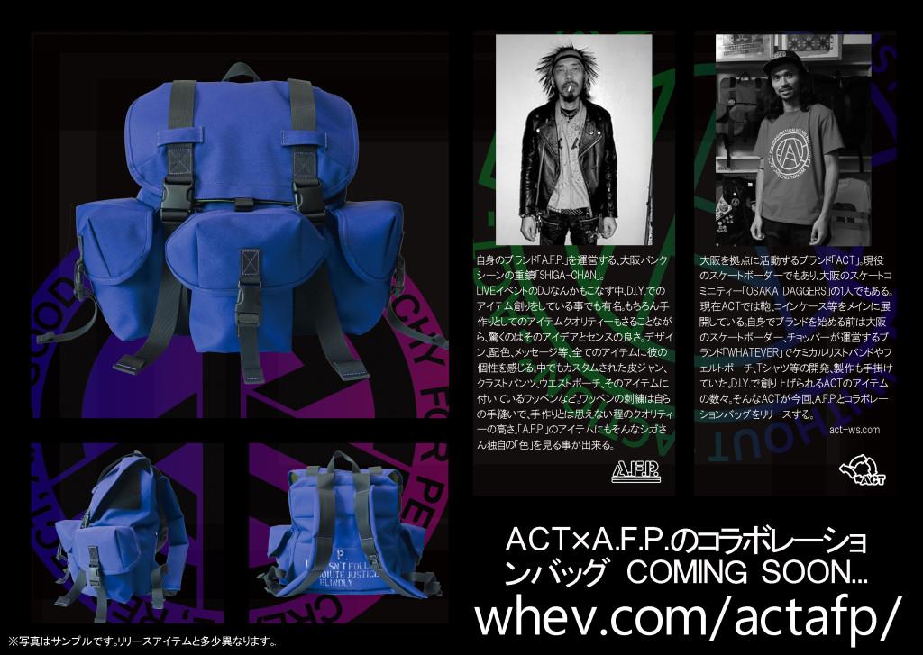 A.F.P. x ACT -EL CAMINANTE-