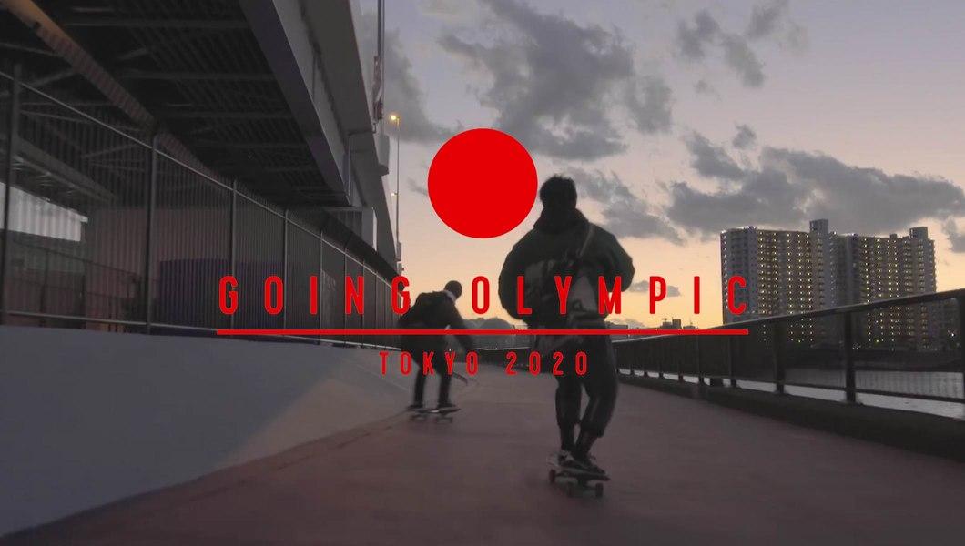 2020年東京オリンピック IOC OSAKA DAGGERS映像