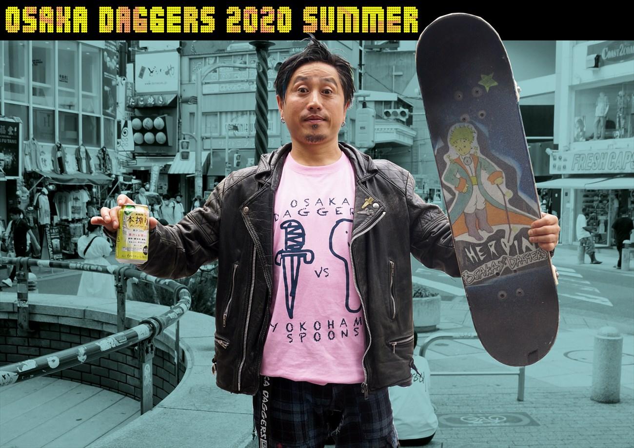 OSAKA DAGGERS 2020 SUMMER