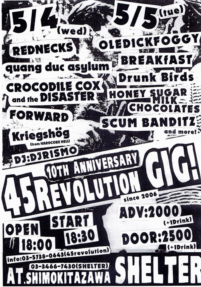 10TH ANNIVERSARY 45REVOLUTION GIG!