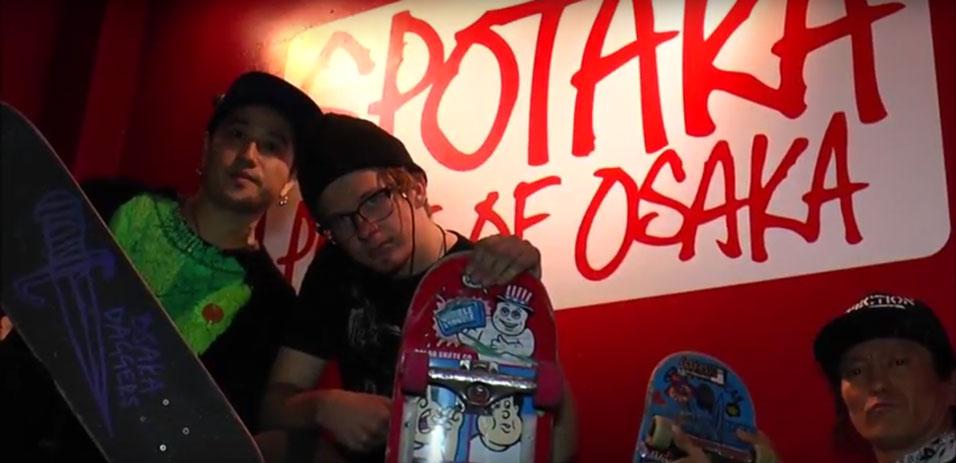 Ben Koppl with Osaka Daggers at Spotaka