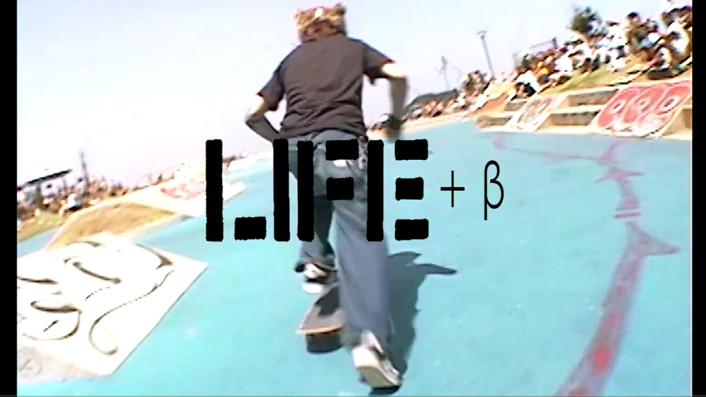 [CHOPPER AJSA CONTEST OLD FOOTAGE]LIFE+β Vol.1