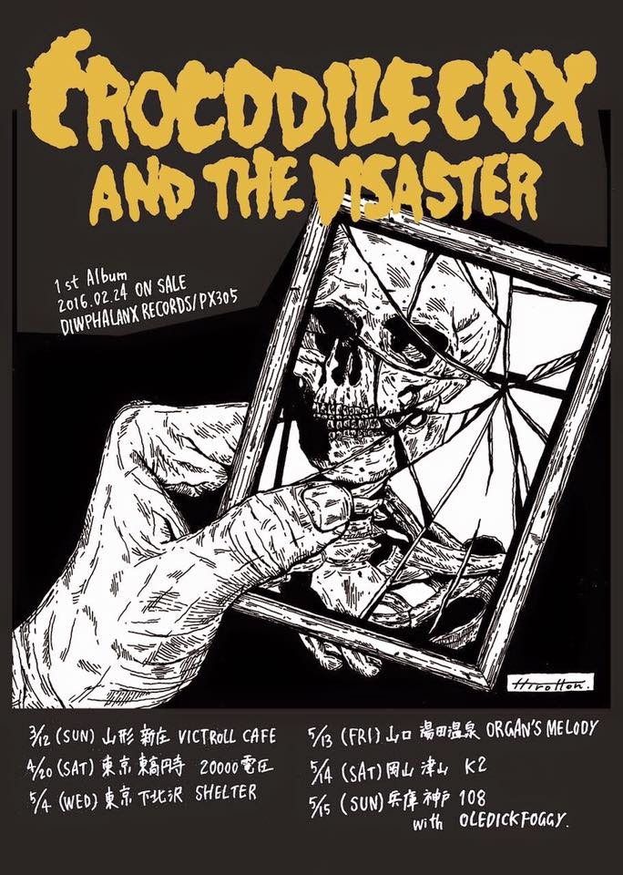 CROCODILE COX AND THE DISASTER-TOUR