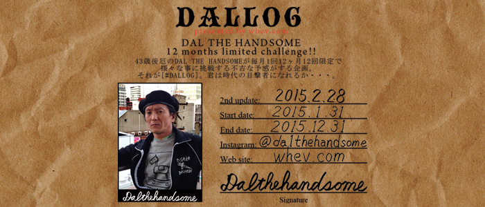 DALLOG BY DAL THE HANDSOME