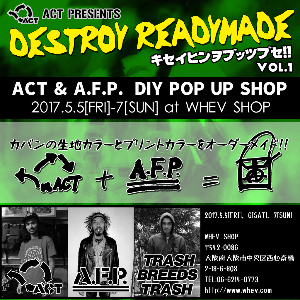 ACT presents [DESTROY READYMADE Vol.1]  TRASH BREEDS TRASH参加決定!!