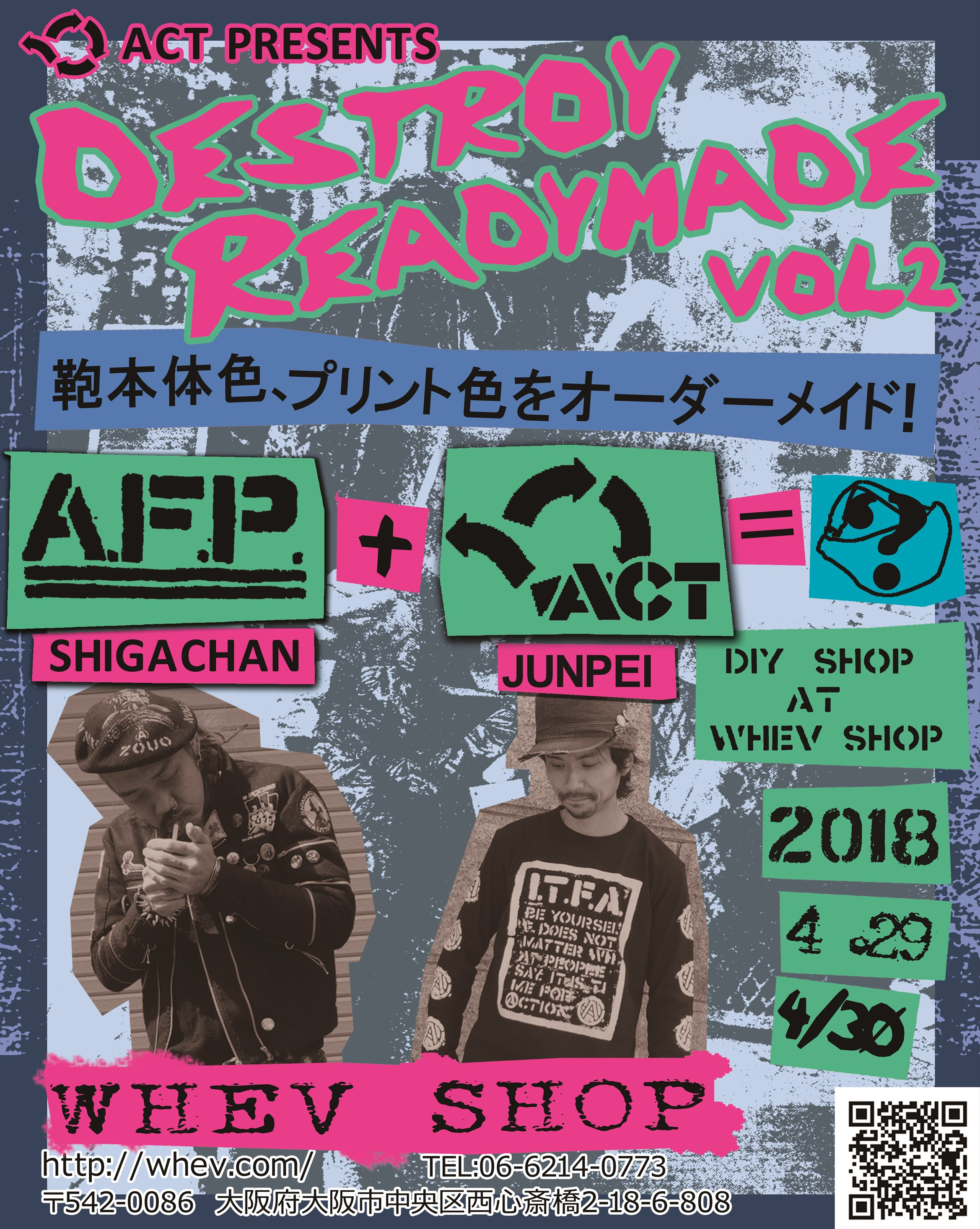 ACT presents [DESTROY READYMADE Vol.2] ACT&AFP DIY POP UP SHOP 4/29~4/30
