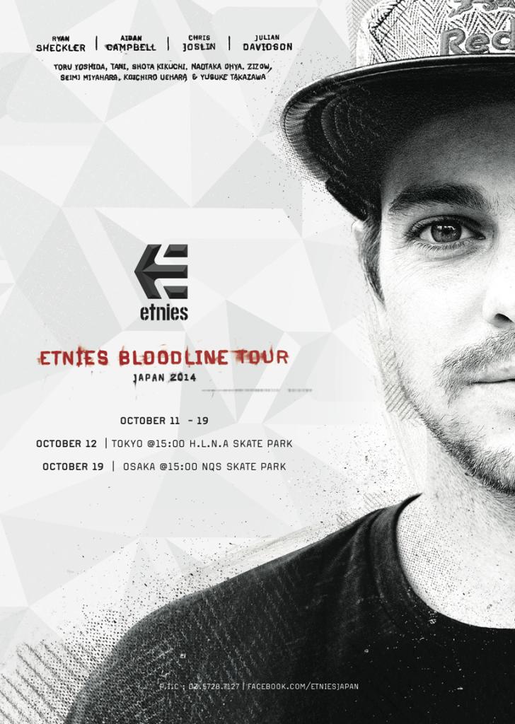 ETNIES TOUR