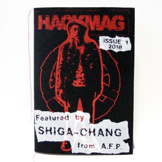 HACKMAG ISSUE 1 シガちゃん特集