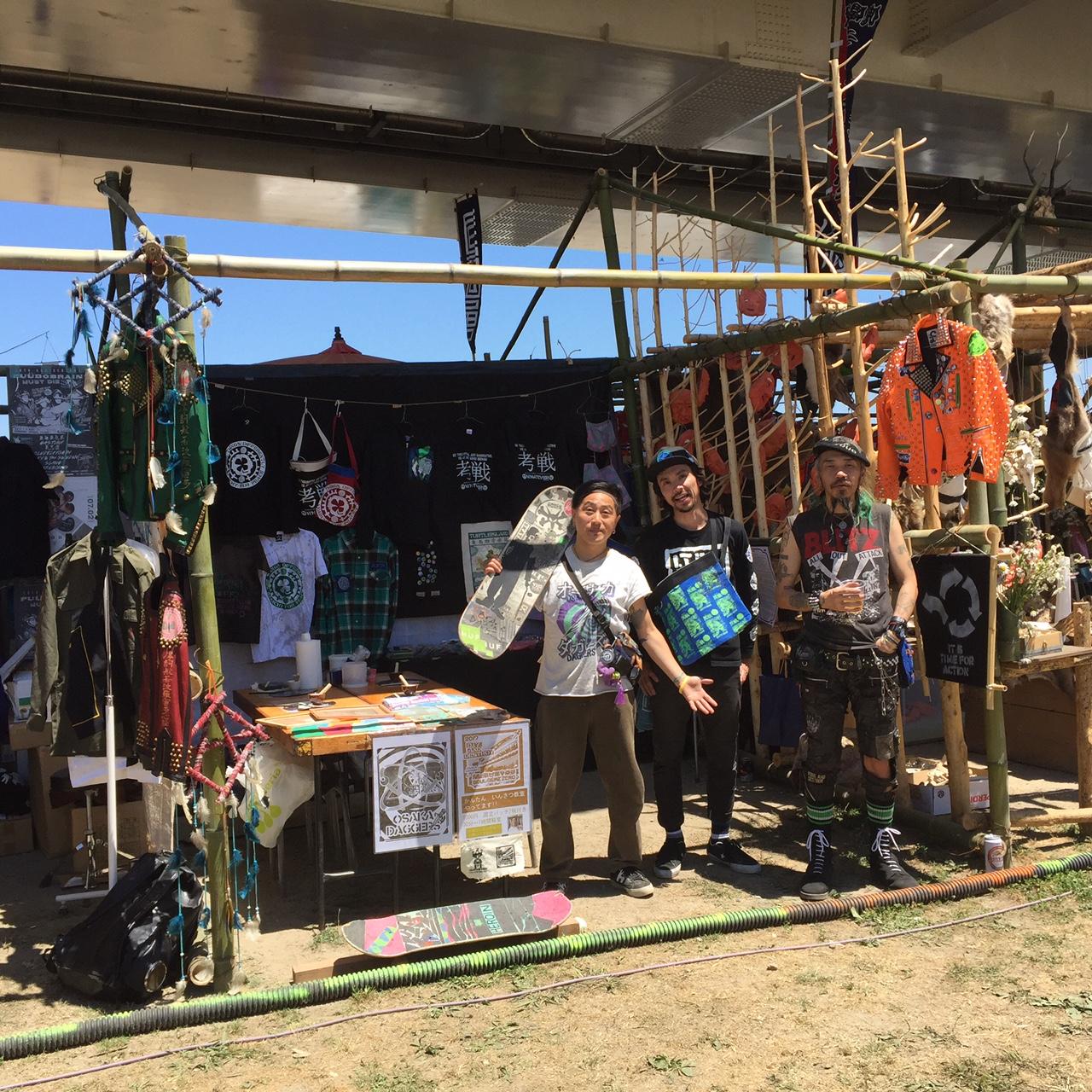 [レポート]橋の下世界音楽祭-SOUL BEAT ZERO 2017-  参加ブランド:ACT.AFP.WHATEVER