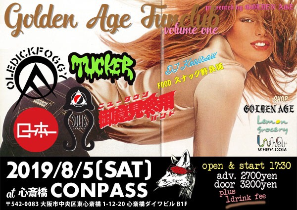 "Presented by Golden Age ""GOLDEN AGE FUNCLUB"""