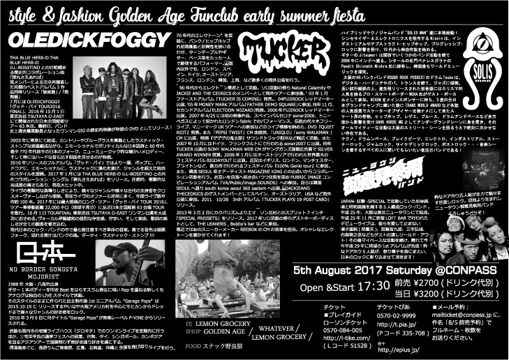 """Presented by Golden Age """"GOLDEN AGE FUNCLUB"""""""