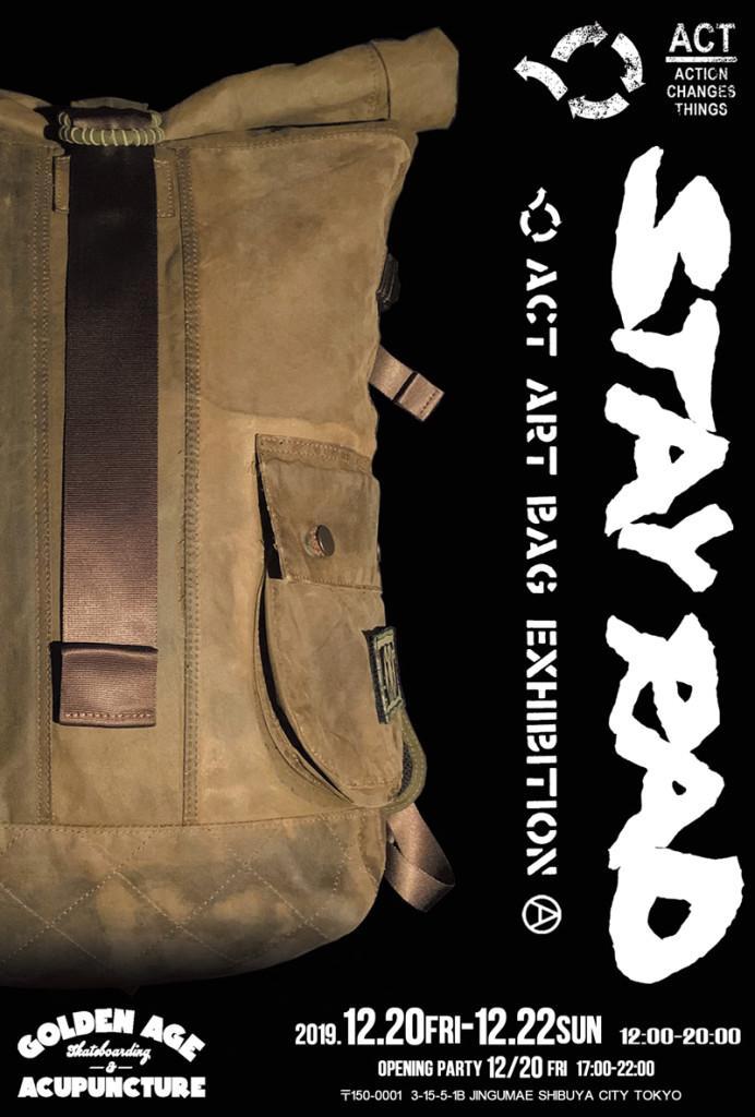 "ACT展 ""STAY RAD"" 2019.12.20(金)-2019.12.22(日)"
