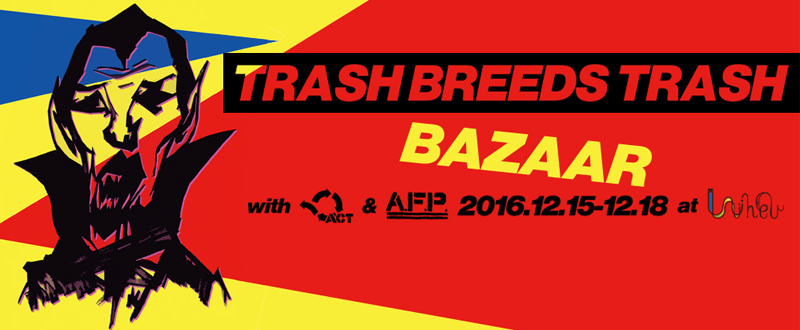 TRASHBREEDSTRASH BAZAAR with ACT & AFP at WHEV [2016.12.15~18]