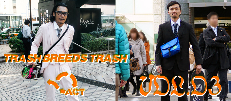 TRASH BREEDS TRASH x ACT -TRASHBREEDSTRASH×ACT いなりポーチ-