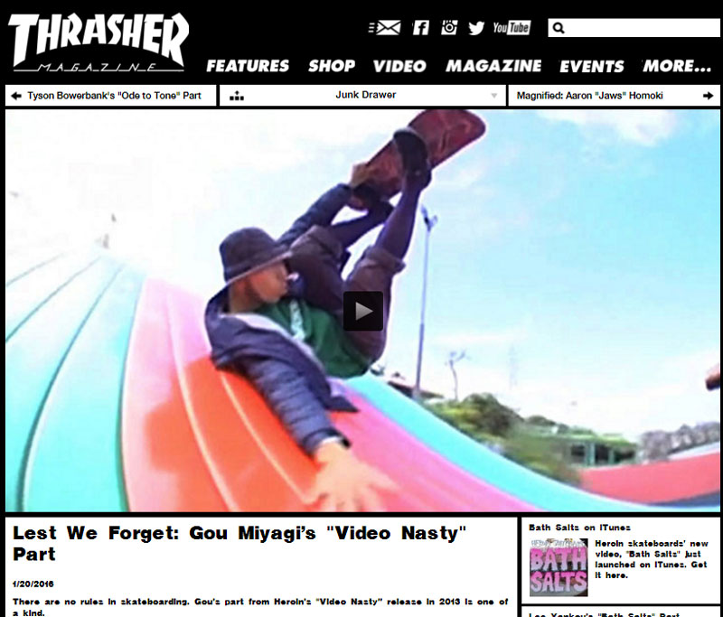 "Lest We Forget: Gou Miyagi's ""Video Nasty"" Part – THRASHER MAG"