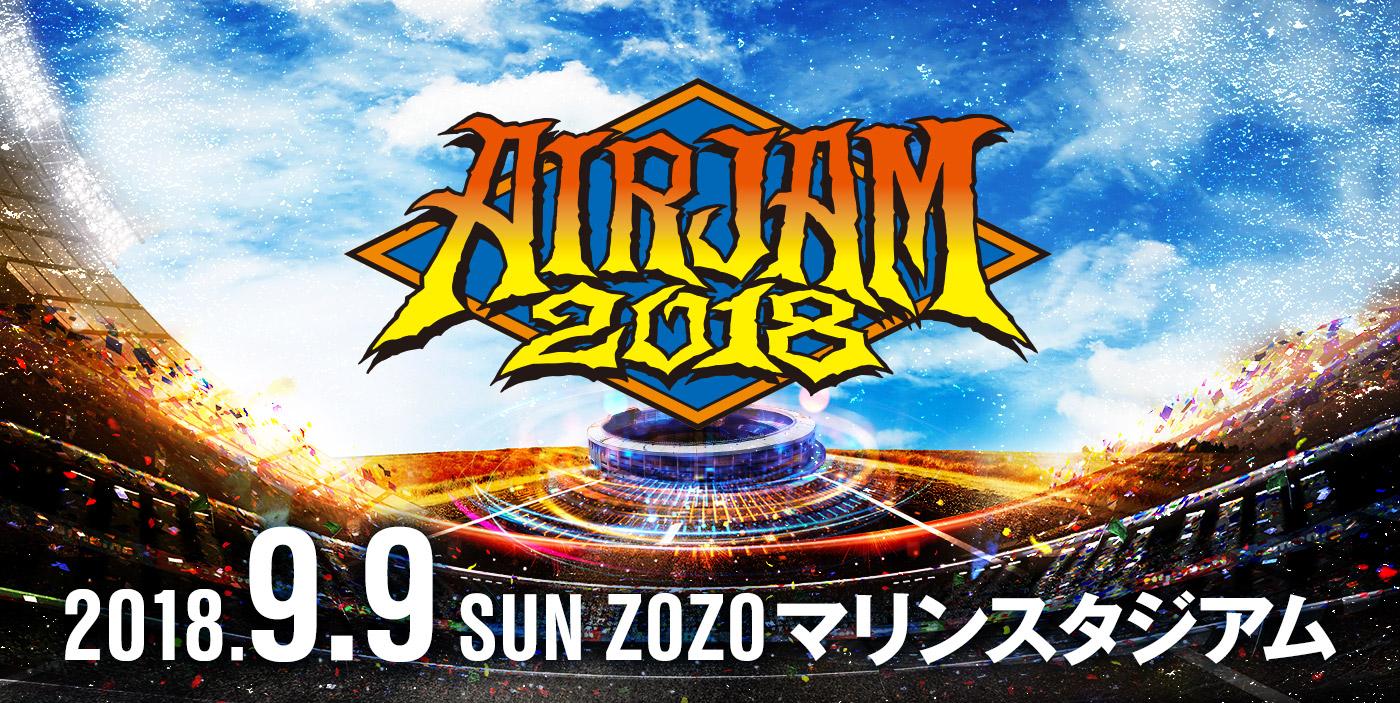 AIR JAM 2018 at ZOZOマリンスタジアム