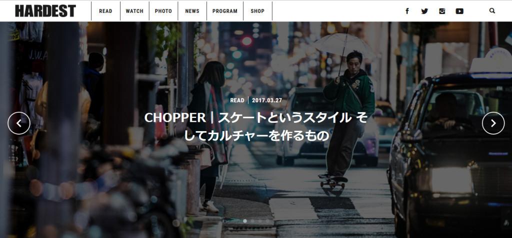 チョッパーインタビューby HARDEST MAG