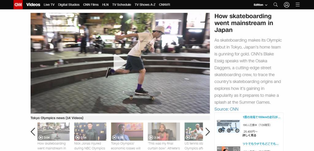 CNN FOR OSAKA DAGGERS