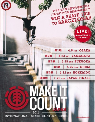 ELEMENT MAKE IT COUNT 2016