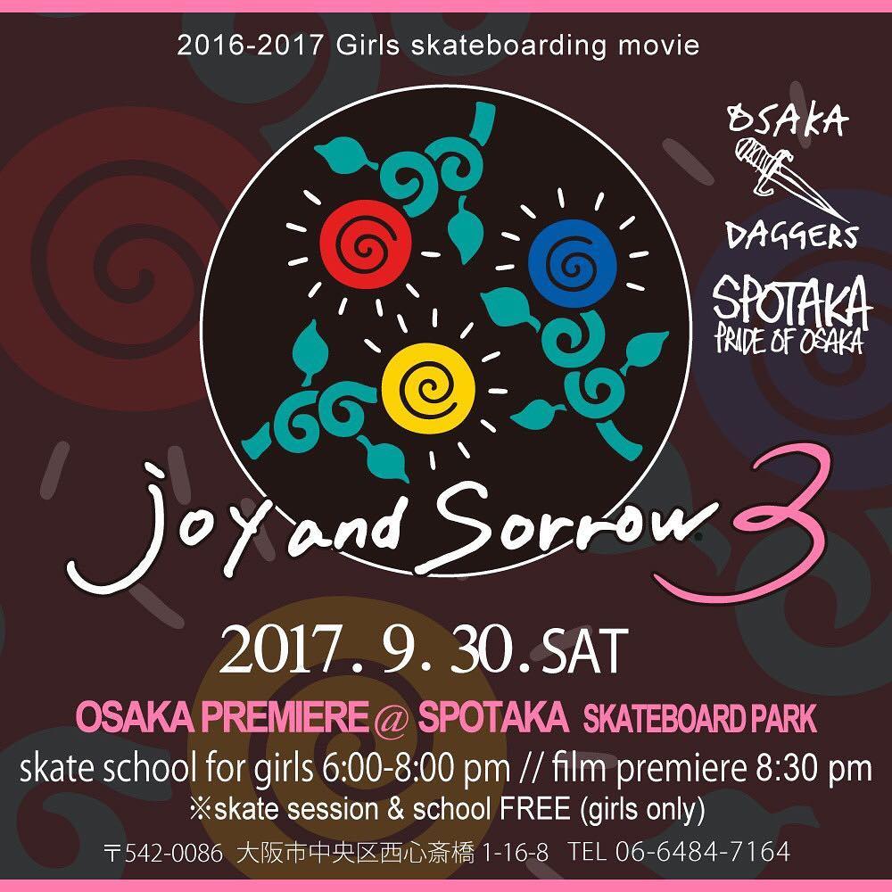 joy and sorrow3 大阪試写会 9/30