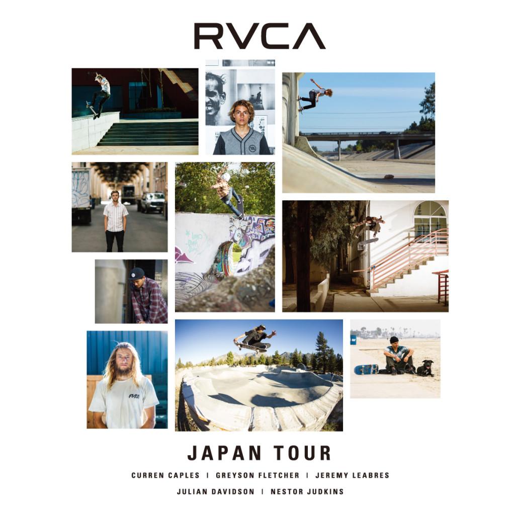 rvca japan tour