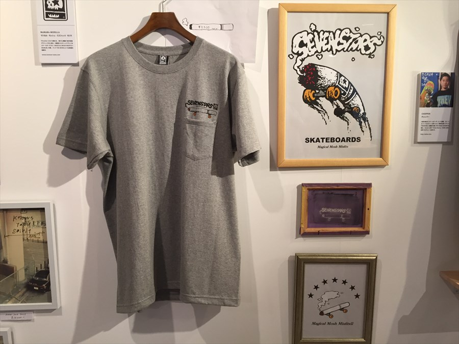 Wooden Toy presents 『Skaters Works ー板と仕事と仲間とたばこー』 レポート