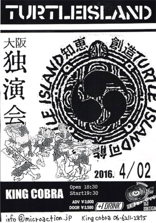 2016.4.2(土) TURTLE ISLAND『独演』 @大阪 KING COBRA