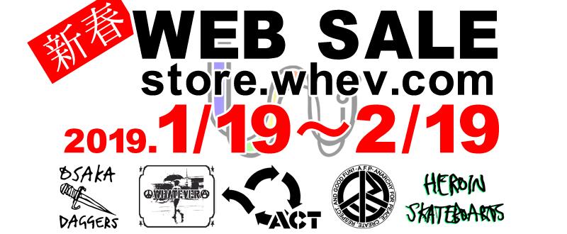 新春Webセール 1/19~2/19 / OSAKA DAGGERS / WHATEVER / ACT / AFP / HEROIN SKATEBOARDS